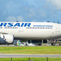 Dix vols hebdomadaires pour Corsair en 2020