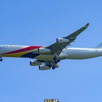 Retour d'Air Belgium repoussé au 15 décembre 2020
