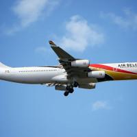 Air Belgium jusqu'en septembre 2020